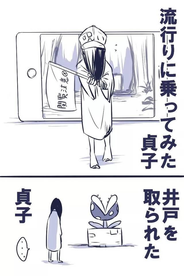贞子不可能这么可爱图片