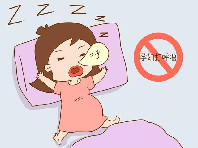 孕妇睡觉时的这五种姿势,无论是哪个,都很容易对胎儿造成伤害