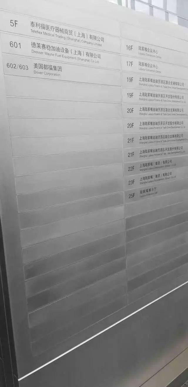 """百万路虎揽胜新能源陷""""电力系统故障""""风波车主集体去路虎上海总"""