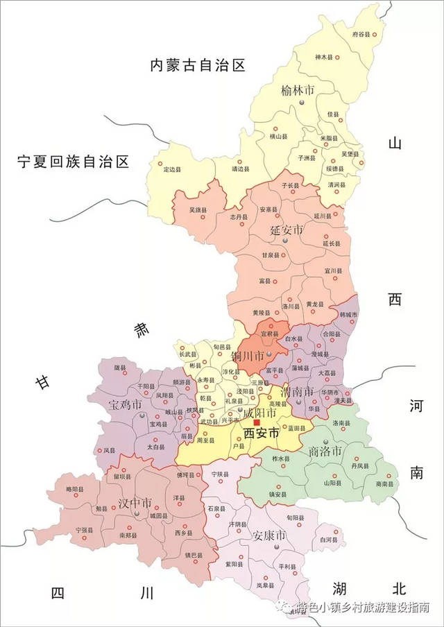 陕西旅游景点,打造一流景区,人文地理,值得收藏