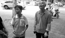 西安vi设计公司西安莲湖城管扔烟头被质疑陷害保洁员 城管局:已调离 行业新闻 丰雄广告第4张