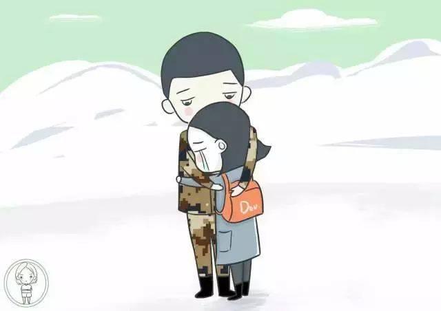 七夕微信文字边框