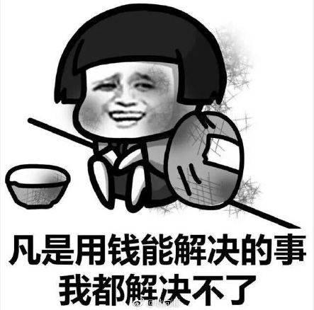 年赚千万!广元农村这些东西统统身价暴涨!!