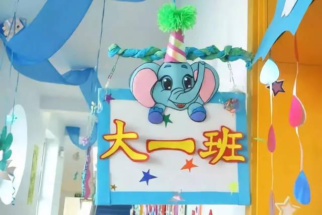 小小传承人幼儿手工diy 昨天 班牌,多媒体,园长室设计 趣味班牌 班牌