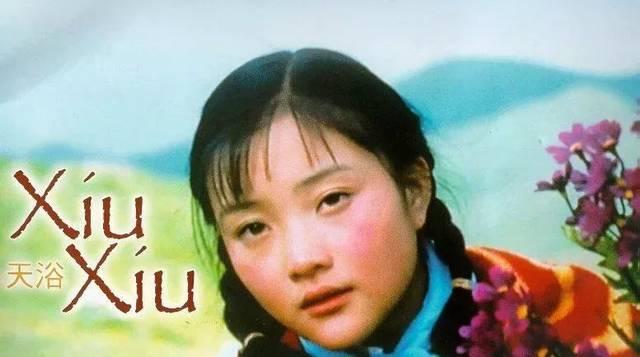陈冲天浴电影_1998年,17岁的李小璐凭借和陈冲合作的《天浴》一片获得台湾电影金马