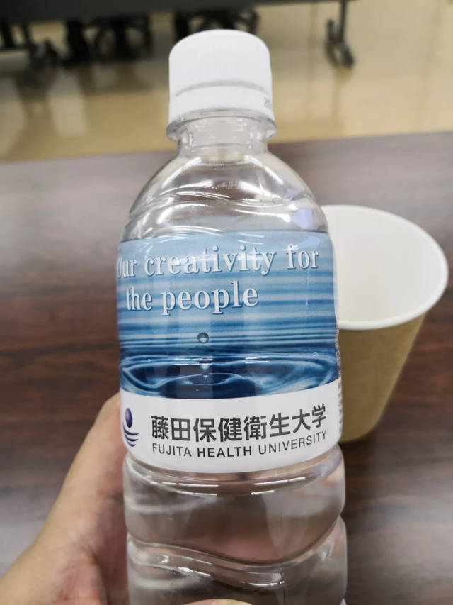 藤田卫生保健大学病院牌矿泉水