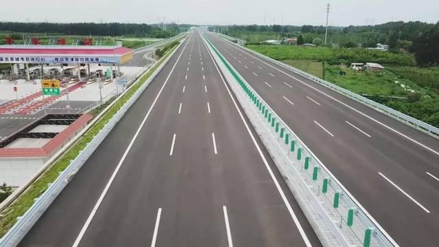 北京大七环 来了 首都地区环线高速和京秦高速同步开通