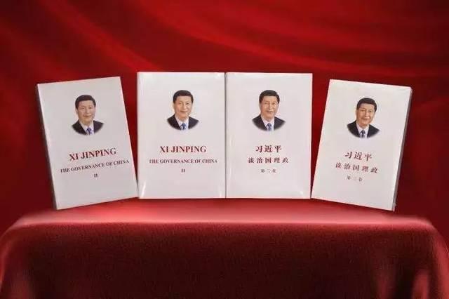 基层深化学习宣传,确保习近平新时代中国特色社会主义思想和党的十九