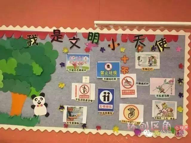 小小传承人多款幼儿园主题墙手工环创,幼儿园开学必备