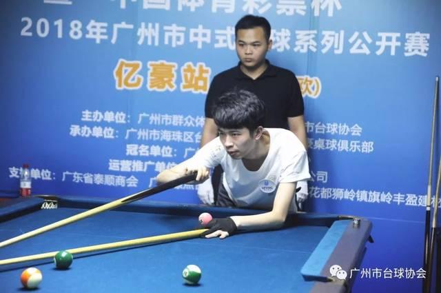 2018年广州市第十四届体育节女子比赛圆满结束!黄晓聪台球射箭描写图片