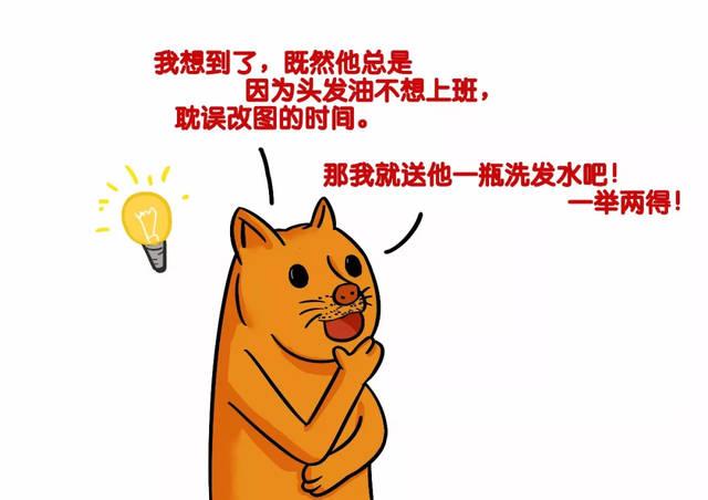 动漫 卡通 漫画 头像 640_452