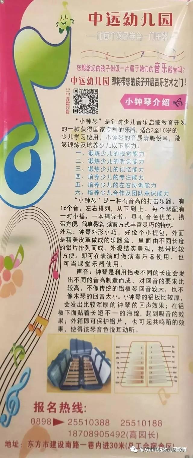 小鹿芮卡图像识字课程,多媒体情境数学,手指操教学,快乐星猫diy美劳图片