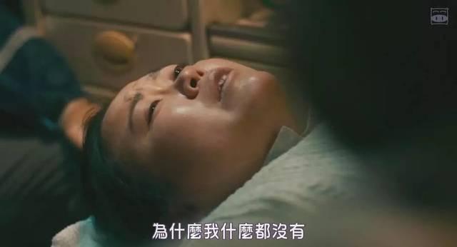 网吧伦理_妹妹抢姐姐男友,弟弟希望哥哥消失,这部日本伦理片\
