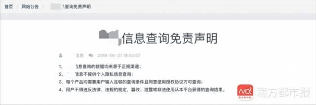 """陈性2012女宝宝名字山西推出同名同姓查询系统:4人叫""""高富帅"""""""