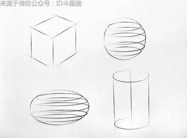 产品设计手绘表达技巧1