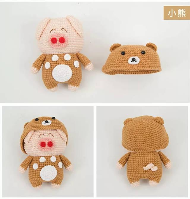 胖小猪系列材料包已经在淘宝店【胖小森手作】上架,购买请淘宝搜索店