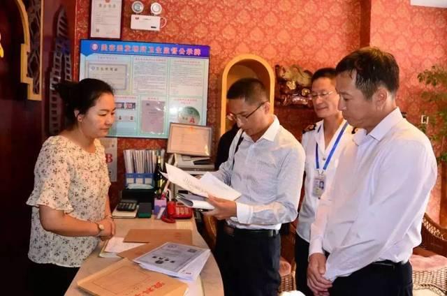 /kunmingfangchan/27934.html