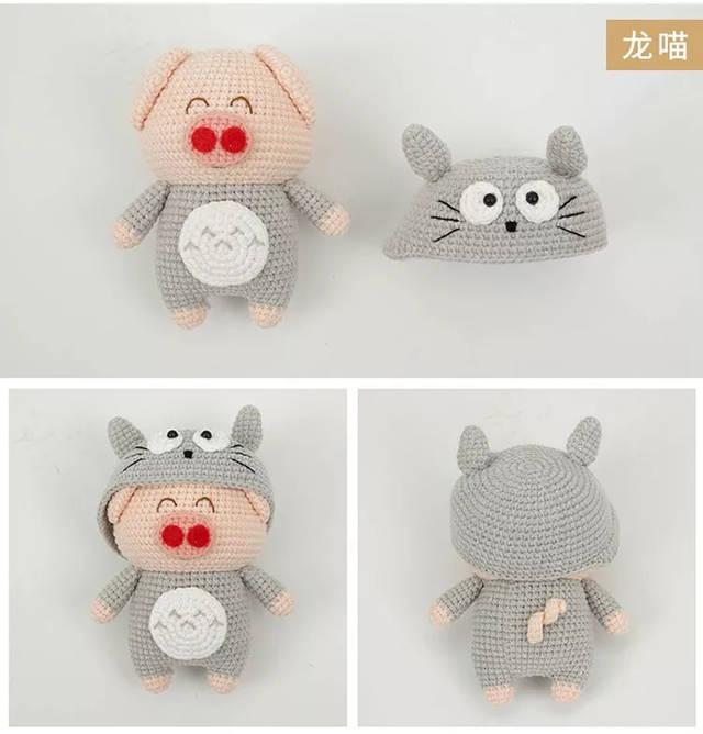 胖小猪系列材料包已经在淘宝店【胖小森手作】上架,购买请淘宝搜索