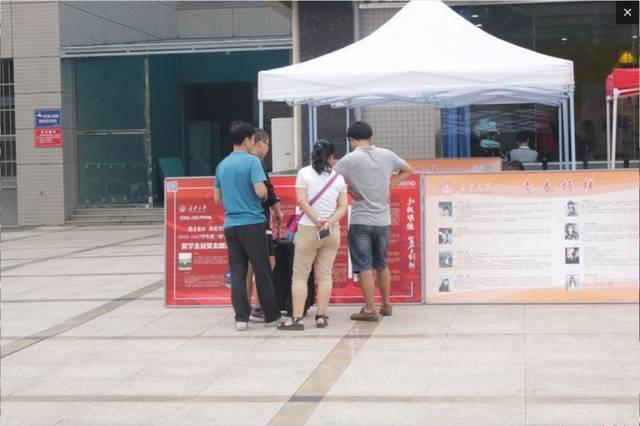 """长安大学2018年新生入学""""绿色通道""""顺利进行"""