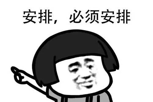 夜市六巨头:吃面的魏璎珞,撸串的邓紫棋……生生看饿了啊!图片
