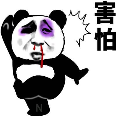 qaq为网络词语,是一种表情,网络小说里常用,是哭的意思.图片