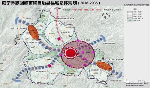 毕节新区规划图