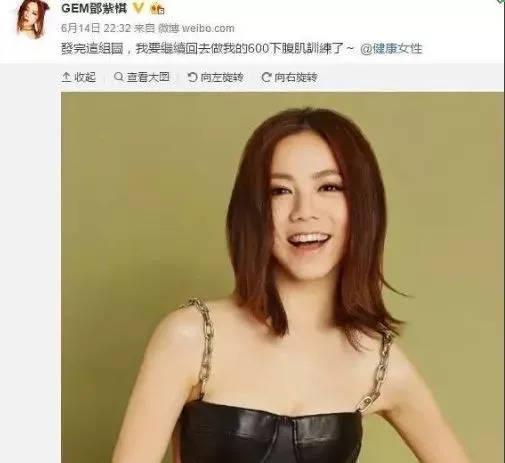 邓紫棋大秀比基尼!酥胸马甲线惊艳网友图片