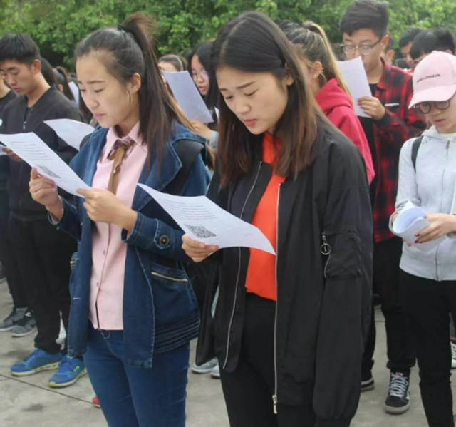 """""""中国梦,我的梦""""英语演讲比赛"""