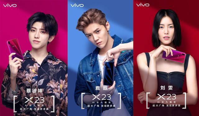 vivo x23定档 9 月 6号, 蔡徐坤,刘雯,鹿晗齐代言图片