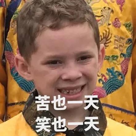 """表情包网红""""假笑男孩""""来中国啦!成都却让他笑不粗来.图片"""