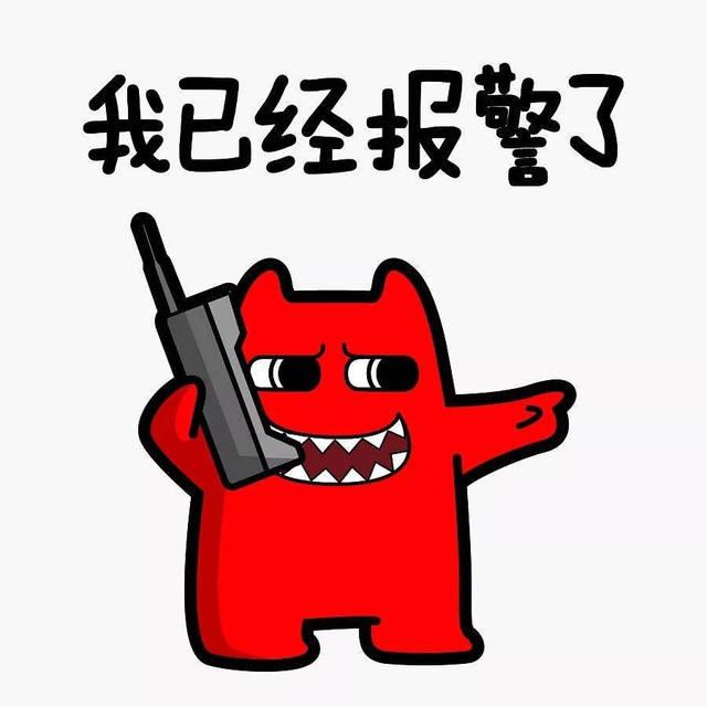 在北京北京110app上线报人在不宜使用电话直接通话时的报需求