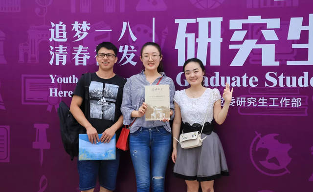 欢迎你!清华园的新主人 | 清华大学2018级研究生新生入校报到