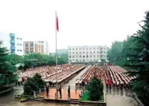 西安土豪学校贵族排行榜,最高8660/月!红学生网高中图片