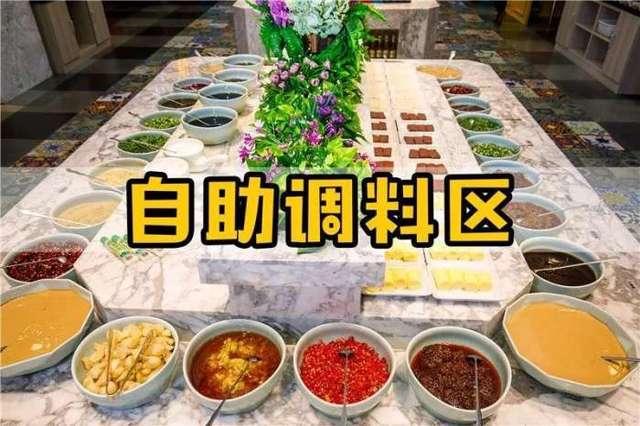 天津这家自助火锅, 请带256g的胃来挑战!