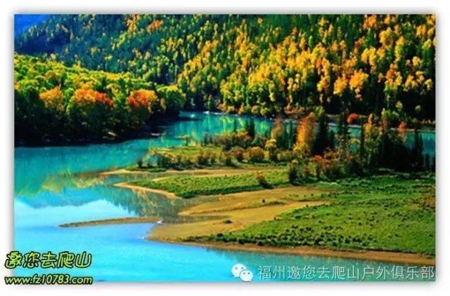 壁纸 风景 山水 摄影 桌面 640_422
