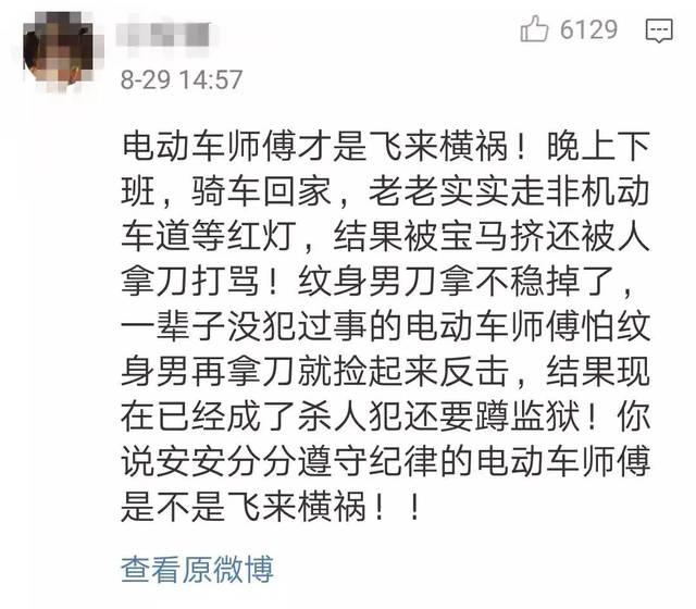 """昆山宝马男""""砍人被反杀""""."""