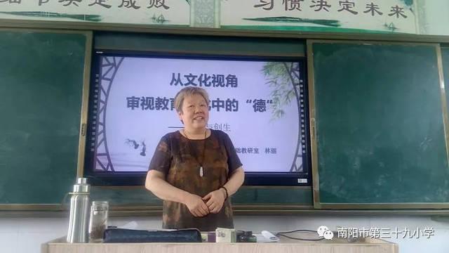 (一)中国文化的根本精神是什么呢?由我们敬爱的林老师为我们分享图片