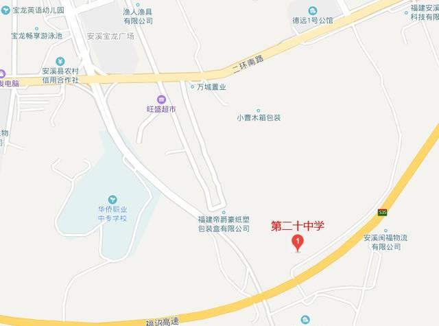 安溪德苑完片区规划图