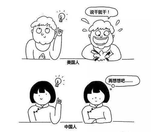 外国人眼中的中国人_火遍全球,外国人眼中的中国人!