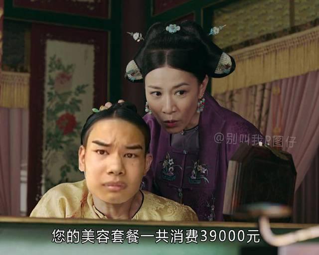 这几天又火了 据《1818黄金眼》新闻报道 小吴在杭州某发廊理发 对方