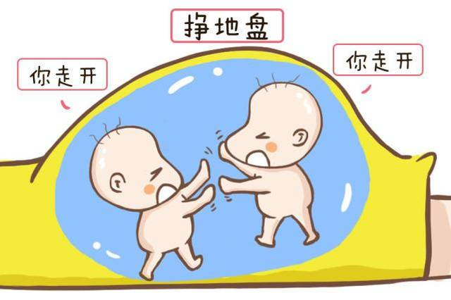 怀双胞胎3个月有胎动 怀双胞胎多久有胎动图片