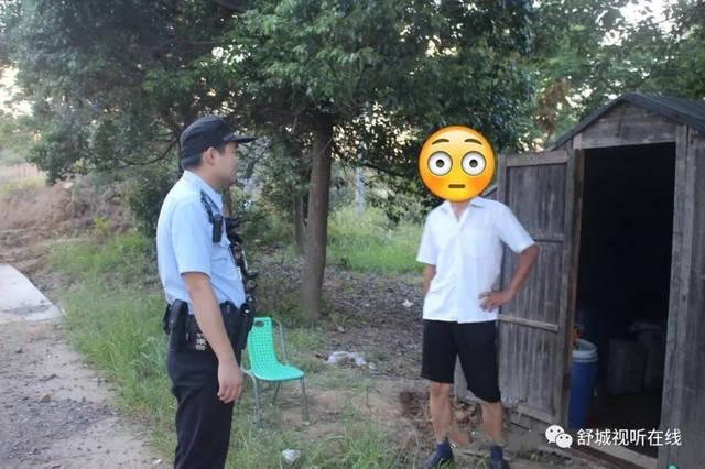 """舒城:小镇被""""拐跑了""""?真相蜜蜂寻""""幼儿""""!民警画大熊猫ppt图片"""