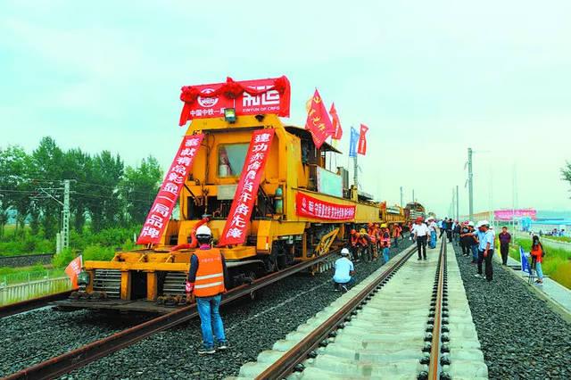 到北京、到沈阳均缩短至2小时!内蒙古这条高铁2020年7月正式通车