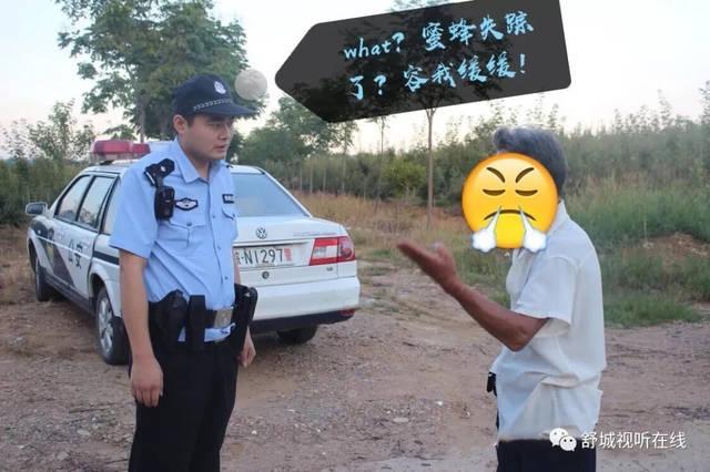 """舒城:真相被""""拐跑了""""?蜜蜂民警寻""""仓鼠""""!小镇笼47有多大图片"""