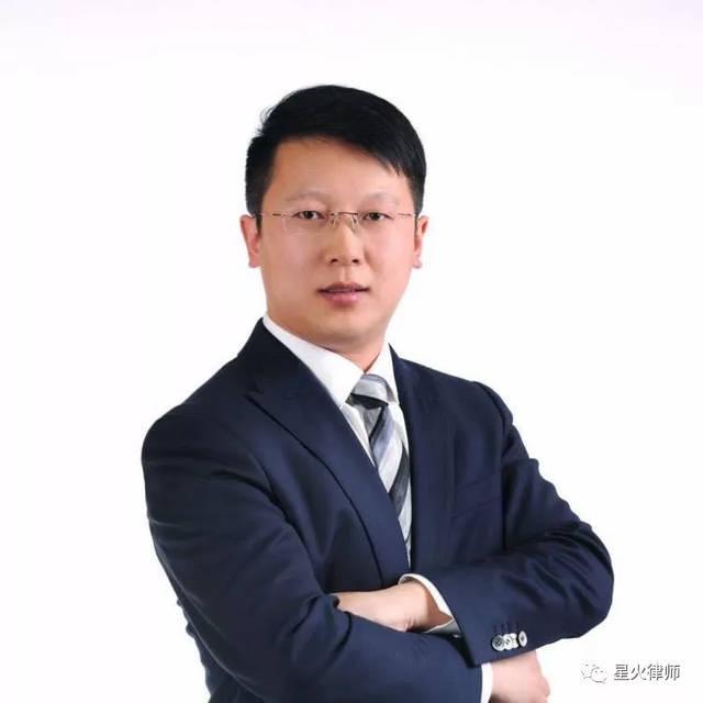 【快讯】星火律师团队潍坊于晓昆律师在新嘉集团开讲企业刑事法律风险