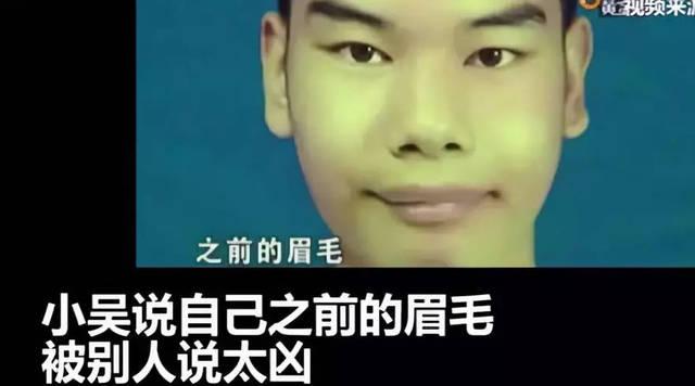 捧红理发男孩小吴的《1818黄金眼》,是史上最严(沙)肃