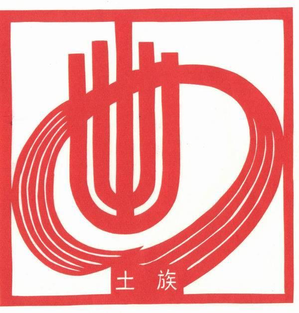 中国毕节 文字矢量图