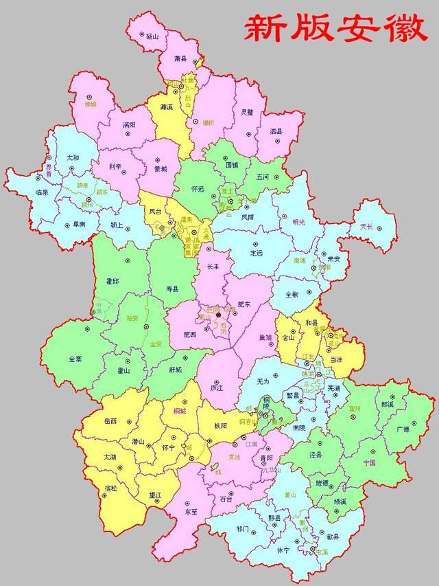 (安徽行政区划)图片