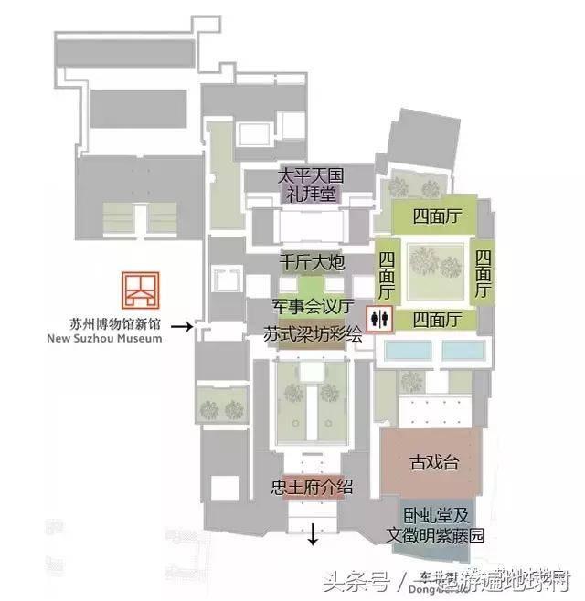 苏州博物馆,欣赏独到的江南美