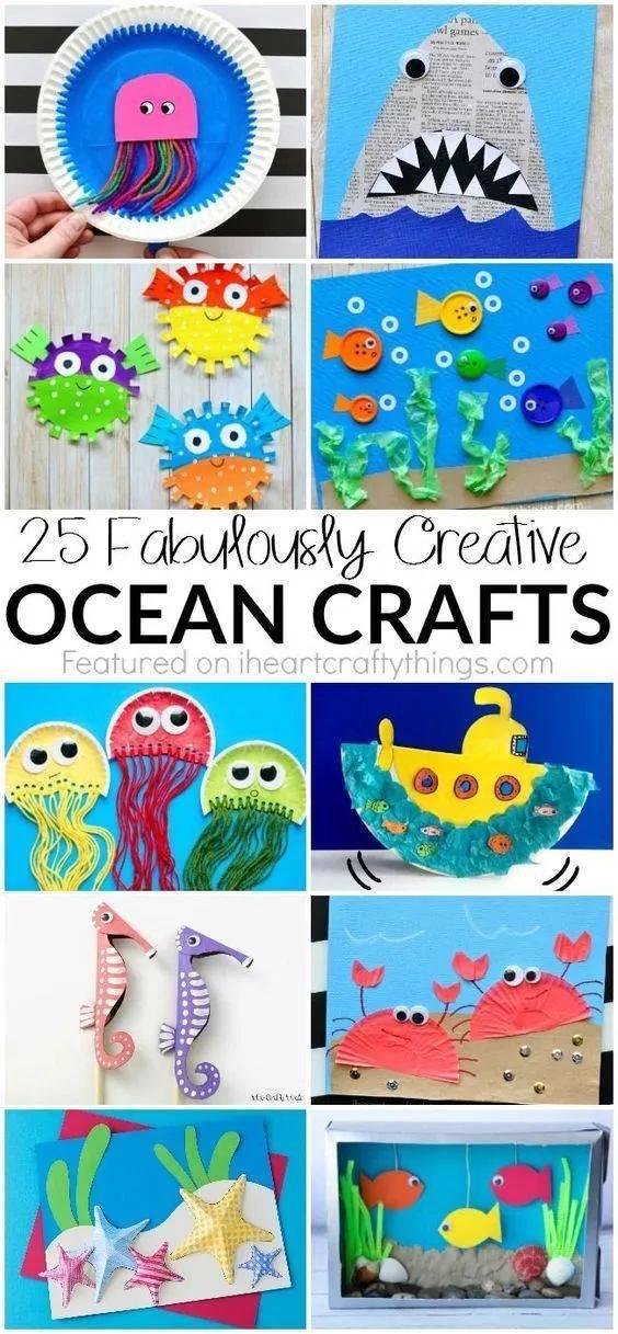 100张幼儿园海洋风环创图片,大有用处,教师速速收藏!